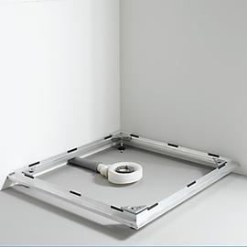 BETTEEINBAUSYSTEM Bodengleich zu BETTEFLOOR 900 x 700 mm