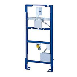 GROHE Rapid SL für Urinal 38511 mit Rohbau-Set für Radar-Electronic